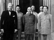 Ch Mao and Chiang1945