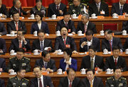 Commuist Party of China