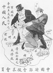 Chinese working class