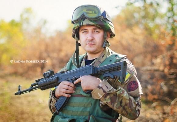 File:Lugansk2.jpg
