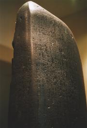 Code-of-Hammurabi