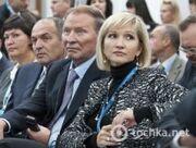 Pinchuk-kuchma-daughter