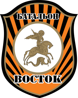 File:Vostok.png