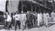 Communist purge 1927