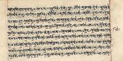 Early-Hindi