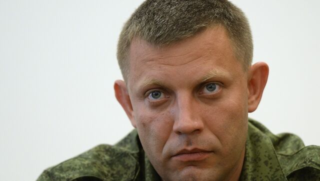 File:Zaharchenko.jpg