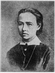 S Perovskaya
