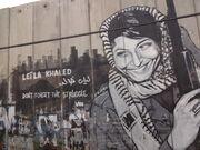 Leila Khaled - Bethlehem wall graffiti 2012-05-27