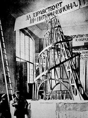 Tatlin's Tower maket 1919 year