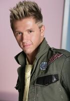 Travis Wall/Performances