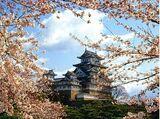 Szkoła Magii Gakuran w Japonii