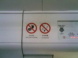 Szmtr warning sign