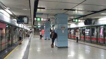 Shenzhen Metro Line 1 Pingzhou Sta Platform
