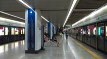 Shenzhen Metro Line 1 Science Museum Sta Platform
