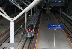 深圳北高鐵站0003