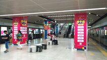 Shenzhen Metro Line 1 Window of the World Sta Platform