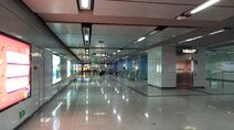 Shenzhen Metro Line 1 Xin'an Sta Concourse