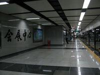 800px-Hui Zhan Zhong Xin Station Line 4 Platform