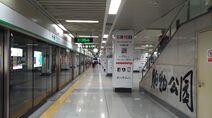 Shenzhen Metro Line 1 Shopping Park Sta Platform 20180612 1