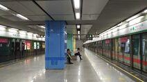 Shenzhen Metro Line 1 SZU Sta Platform