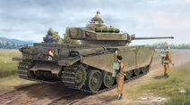Alsuyuf I Main Battle Tank