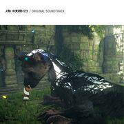 The Last Guardian OST JapCD