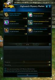 HW Mystery Merchant inventory