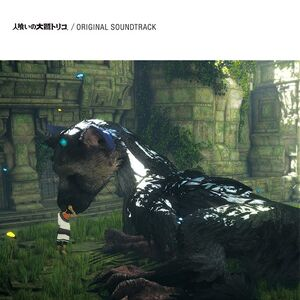 The Last Guardian soundtrack cover