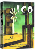 Ico cover-3d