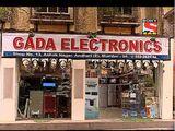 Gada Electronics