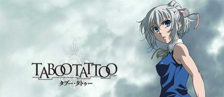 File:News-taboo-tattoo-anime.jpg