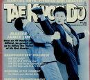 Hup Kwon Do