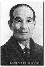 Toyamakanken