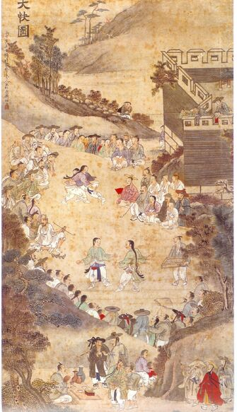 Daekwaedo
