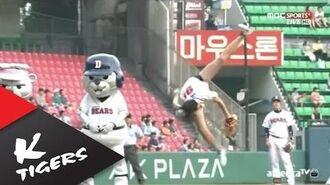 Taemi - Taekwon pitching!! 태미 공중회전발차기 시구!!