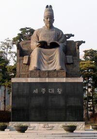 Statue Sejong le Grand