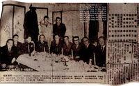 ChungDoKwanConference