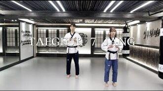 Taegeuk 7 jang 태극 7 장