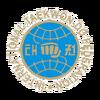 ITF Logo2