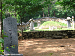 Tomb of General Choe Yeong