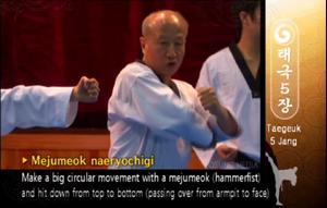 HF Chambering OhJang