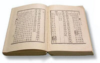 I-Ching-book