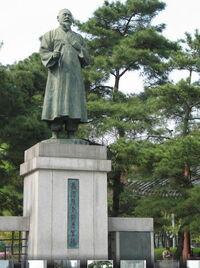 Statue SonByong-Hi