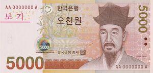 5000 won serieV obverse