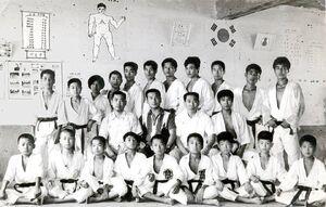 Jidokwan 1969