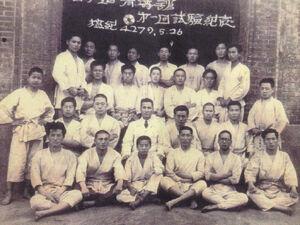 ChungDoKwan