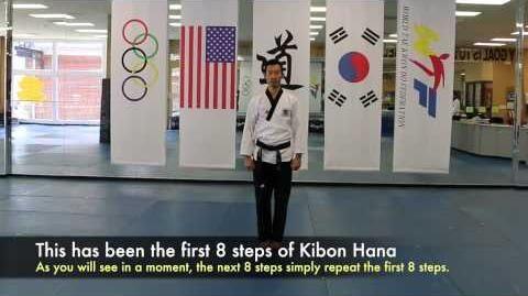 Kibon Hana with notes