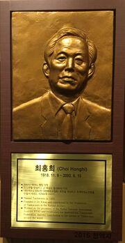 Choi Taekwondowon