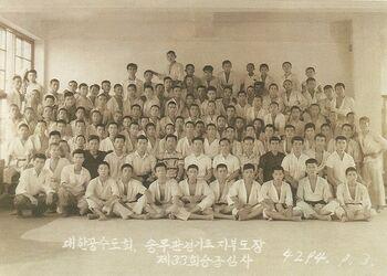 SongMooKwan1961