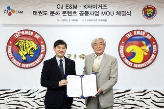HakSunAn Award